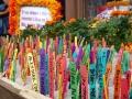 Dia de los Muertos Public Altar